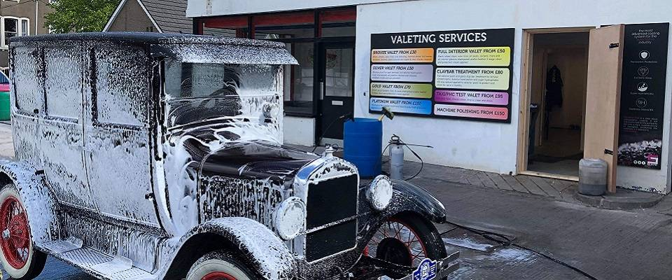 Premier Info Car Wash